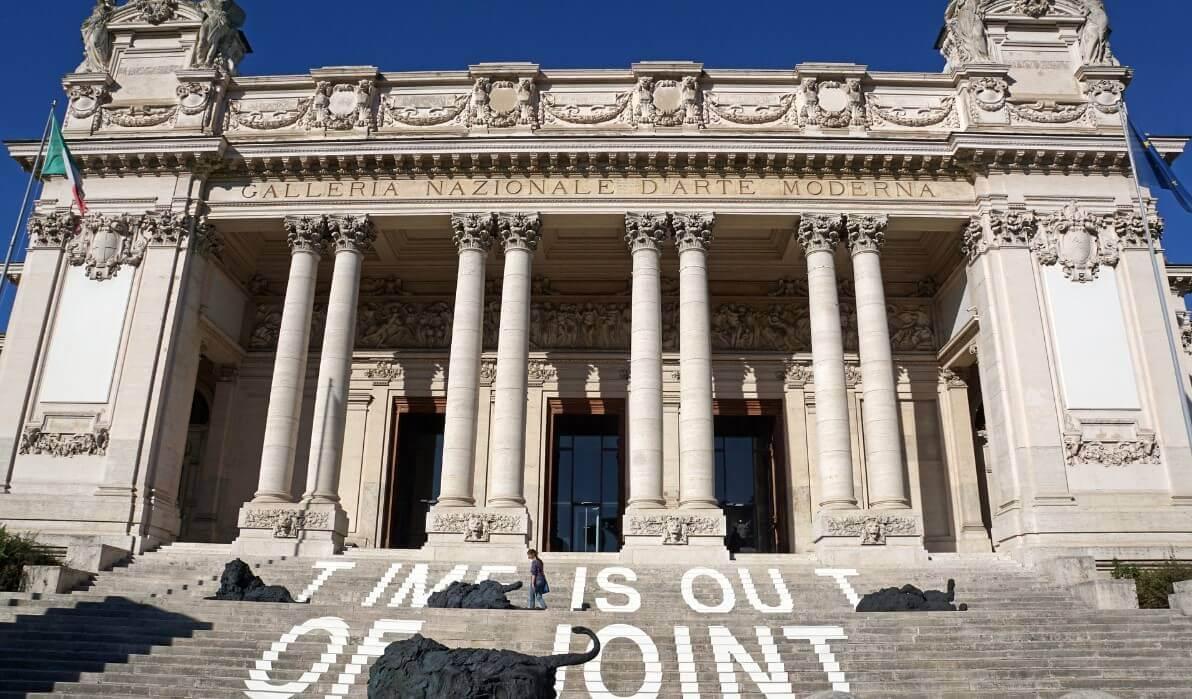 La Galleria Nazionale in Rome